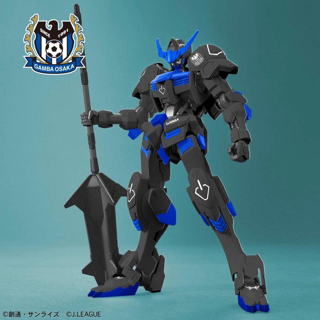 Gundam Barbatos Gamba Osaka Ver.