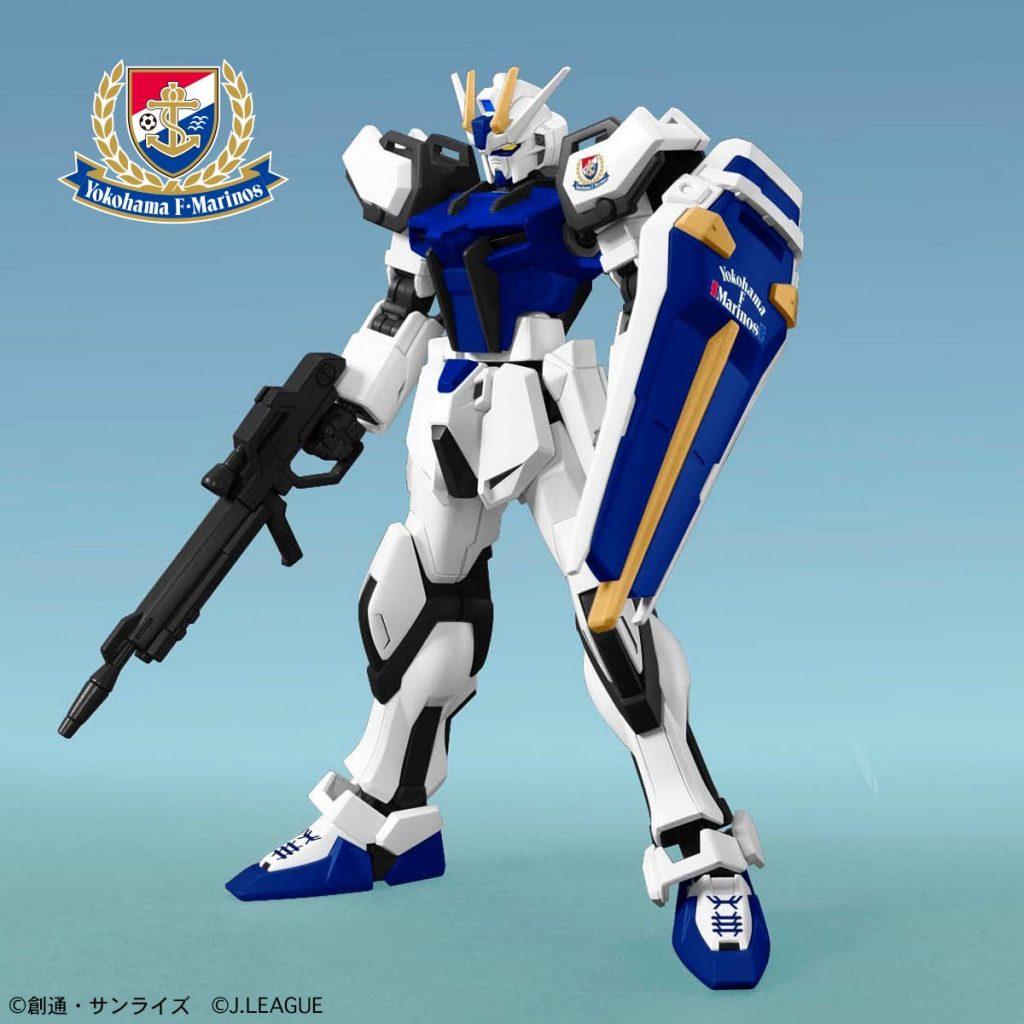 Strike Gundam Yokohama F.Marinos Ver.