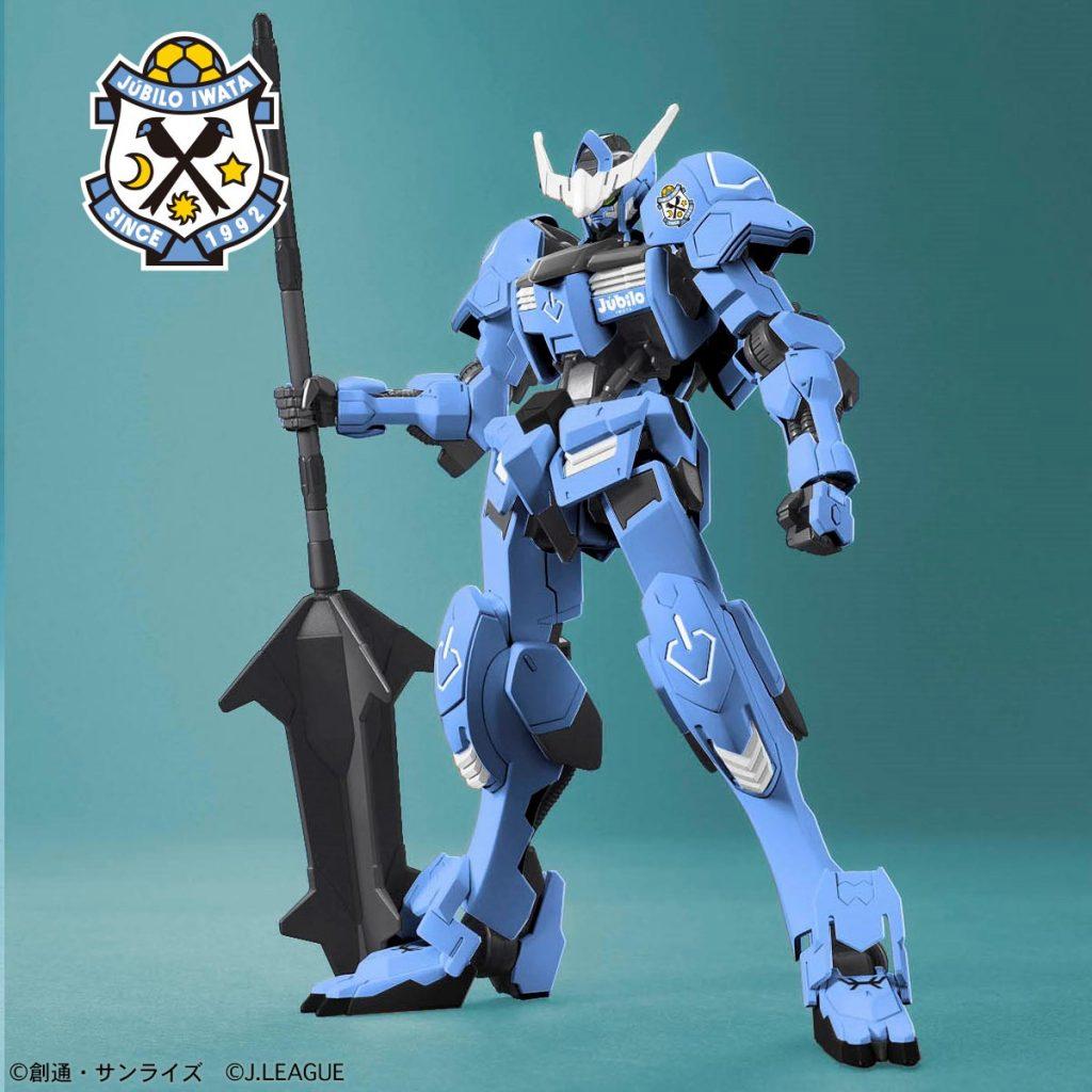 Gundam Barbatos Jubilo Iwata Ver.