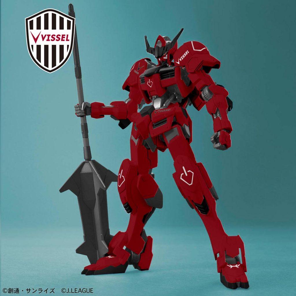 Gundam Barbatos Vissel Kobe Ver.