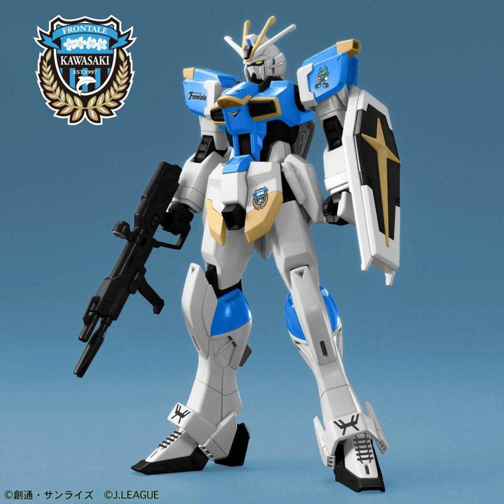 Impulse Gundam Kawasaki Frontale Ver.