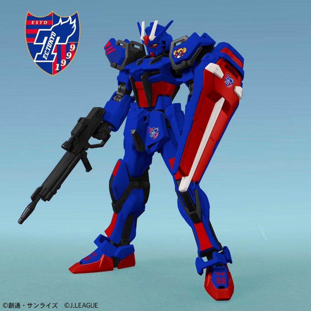 Strike Gundam FC Tokyo Ver.