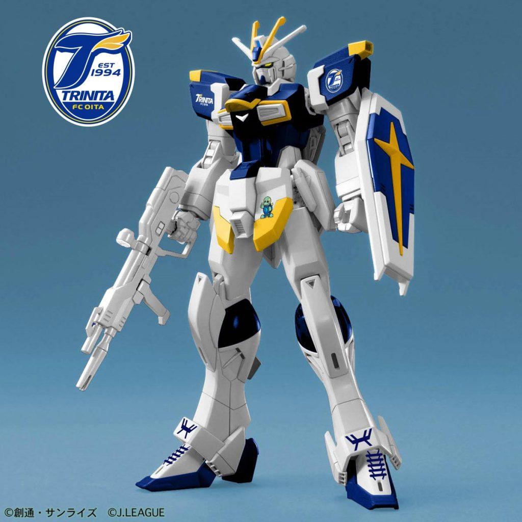 Impulse Gundam Oita Trinita Ver.
