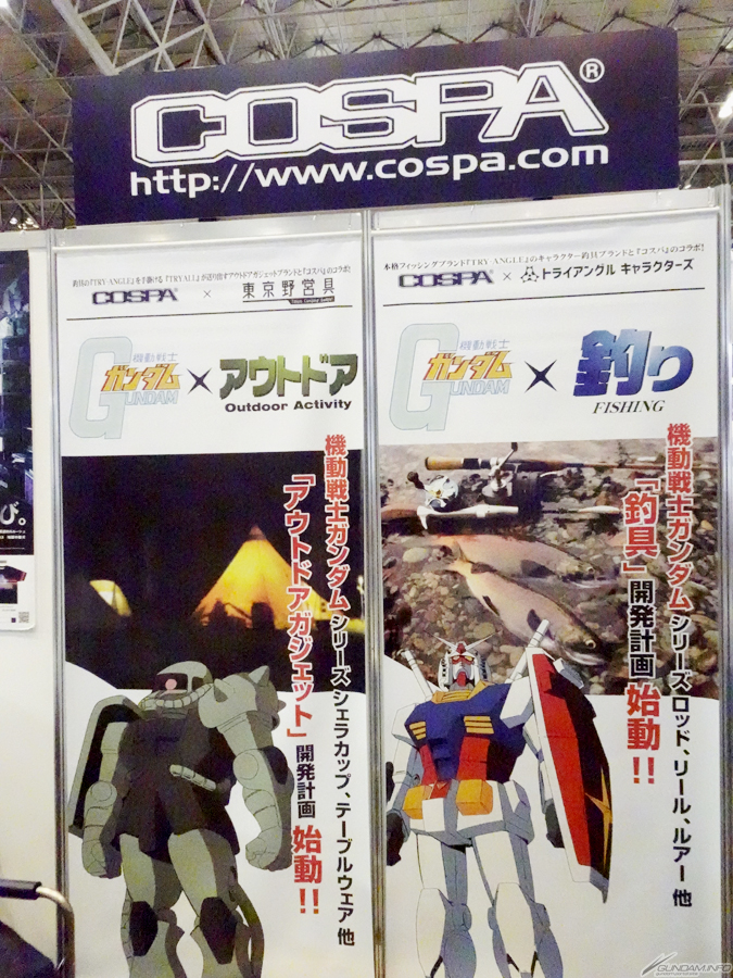 © Gundam Info